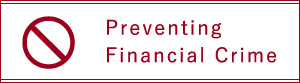 Preventing Financial Crime