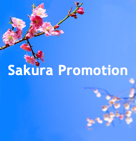 sakurapromotion